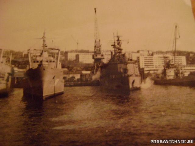 Владивосток, 10 я бригада.JPG