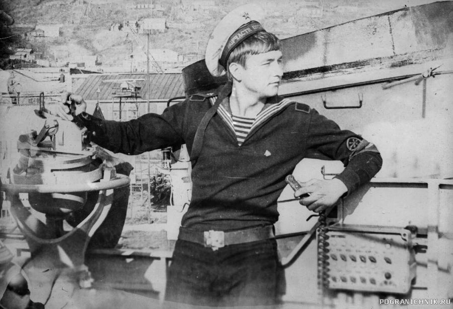Дежурный по кораблю.ПСКР684.1981