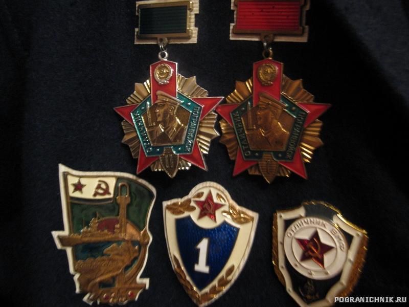 Класность и ВМФ крашеные