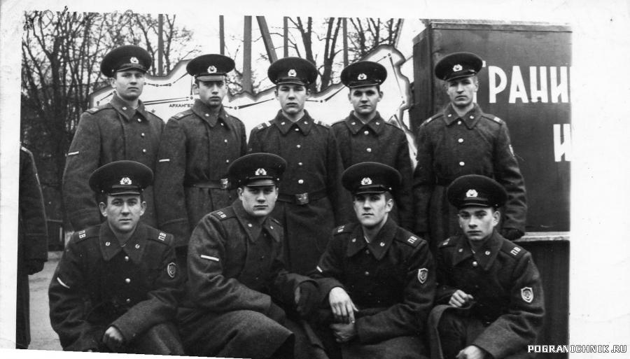 После присяги 20 декабря 1980 год п. Пограничный