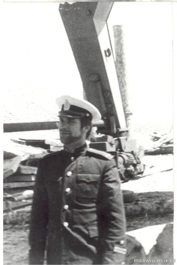 Наш штурман Смелик В.П. ПСКР 684