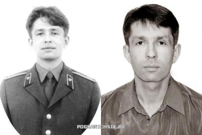 1993 год курсант АВПКУ и 2008 год
