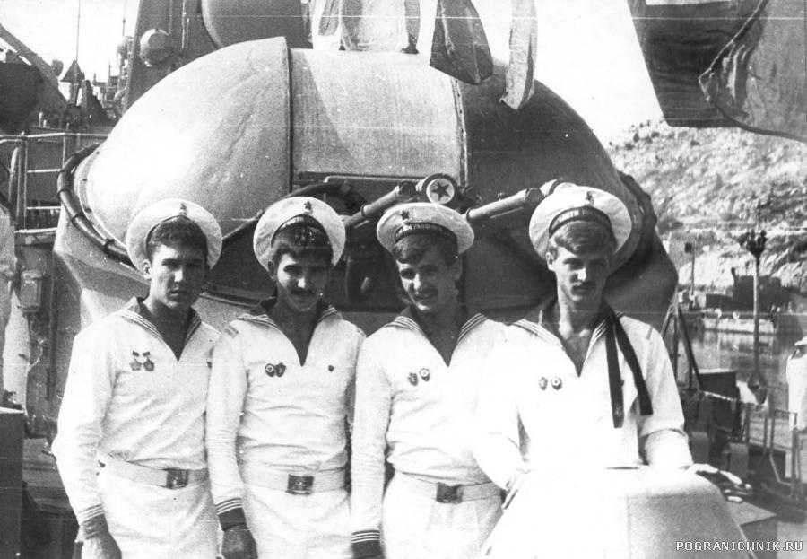 День ВМФ. 1986 год. Ребята из БЧ-5.