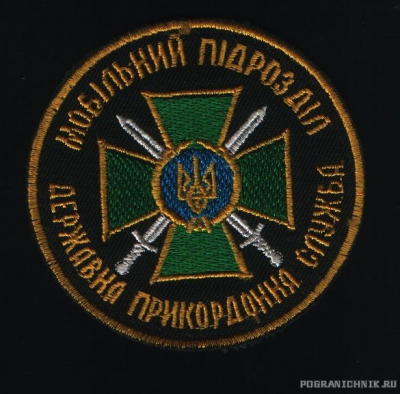Один из шевронов МПОдвсз  (Украина)