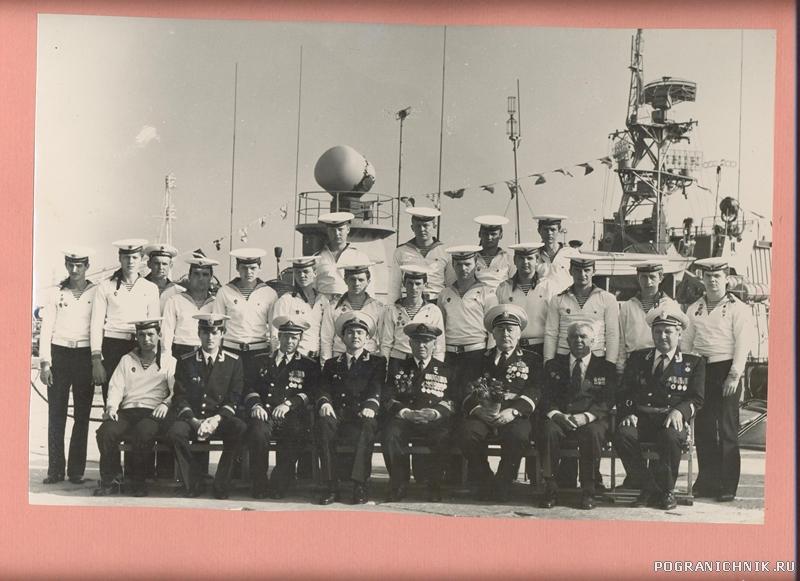 Экипаж 709 день ВМФ 1985 г.