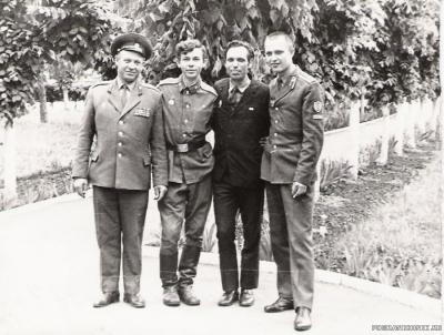Выпуск 1976 г.
