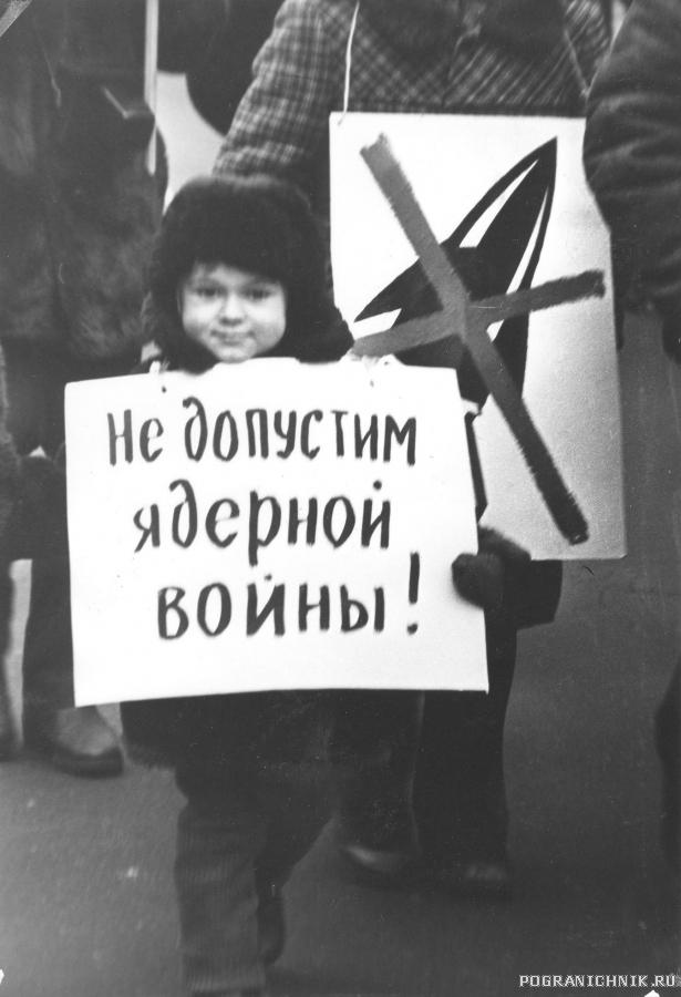 Будующий военный не хотел войны...