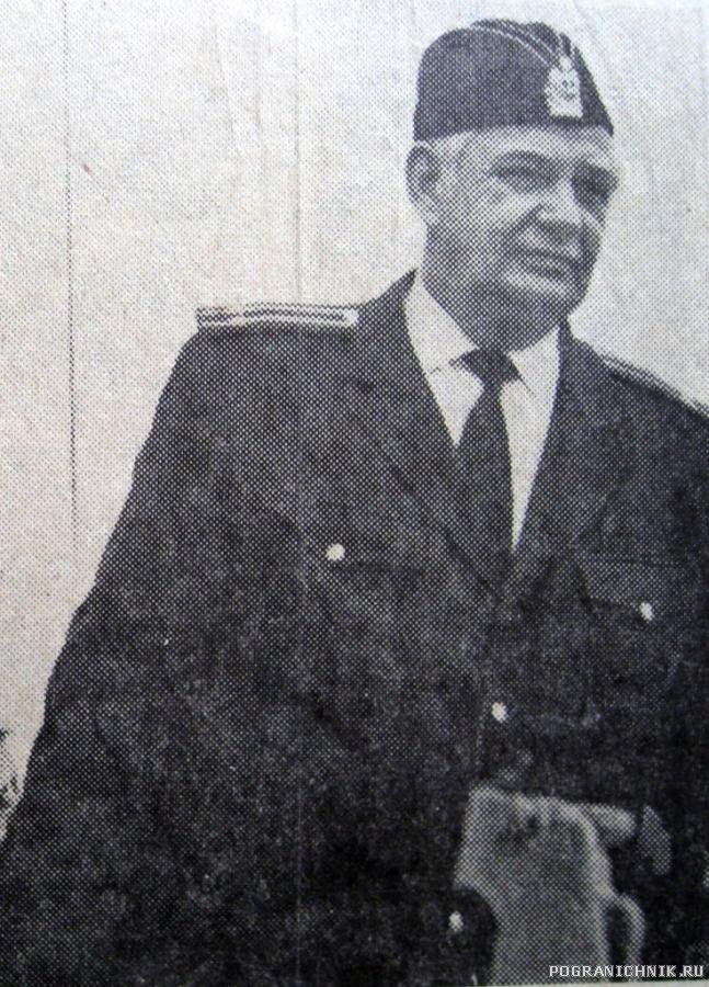 "Командир ""Изумруда"" Чаплиц С.Н."