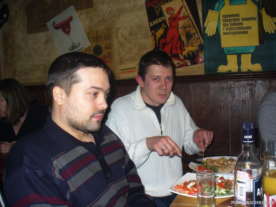 Встреча в Чердаке