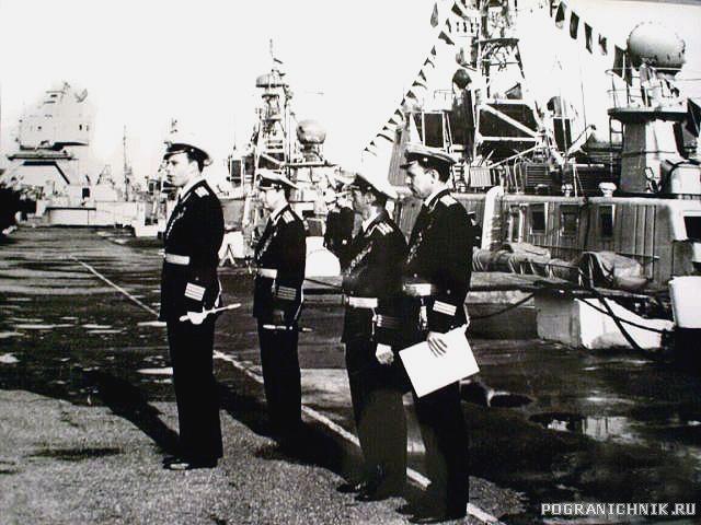 Командиры в Лиепае 1976г фт. А. Барашихина