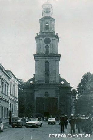 Лиепая 1983г