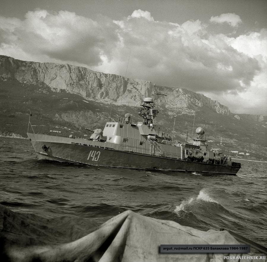 Справа по борту ПСКР-636