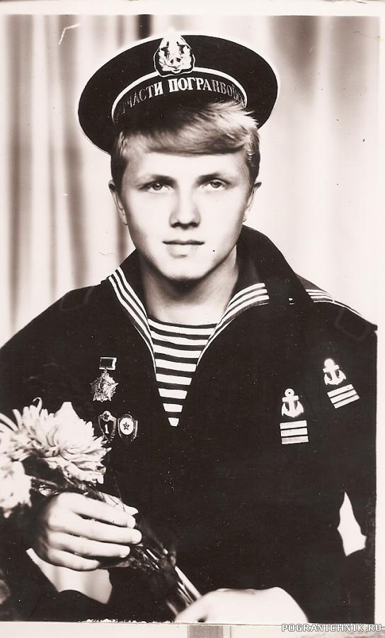 Артэлектрик Жариков Сергей. 1983-1985