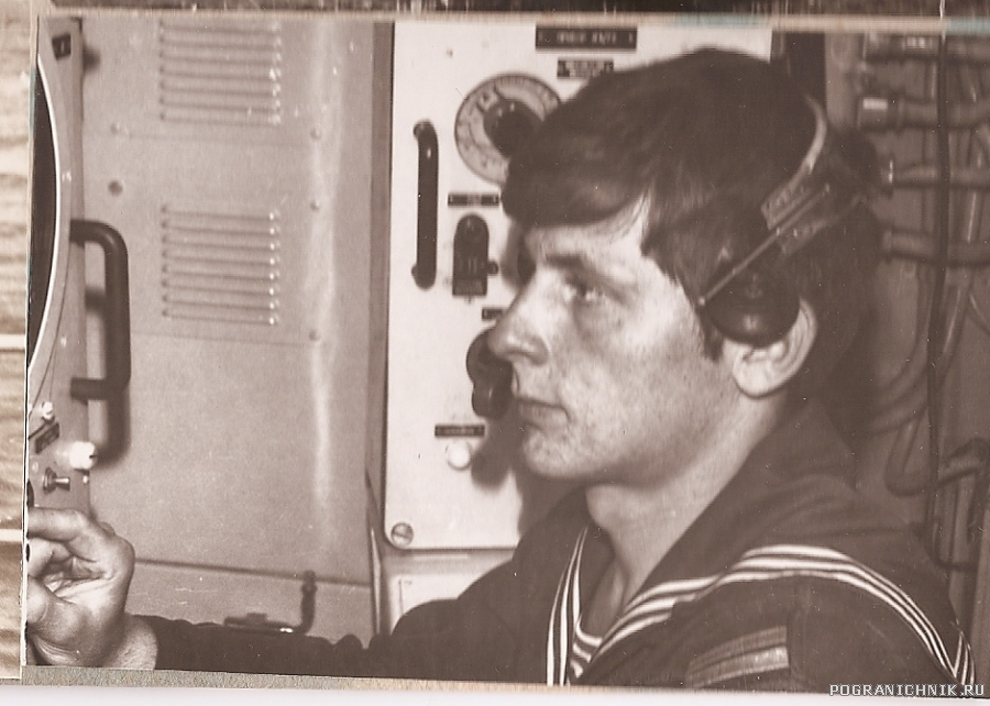 Комод артиллерийских метров Борис Скворцов. 1981-1983
