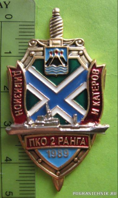 Знак ДПСКР г.Архангельск