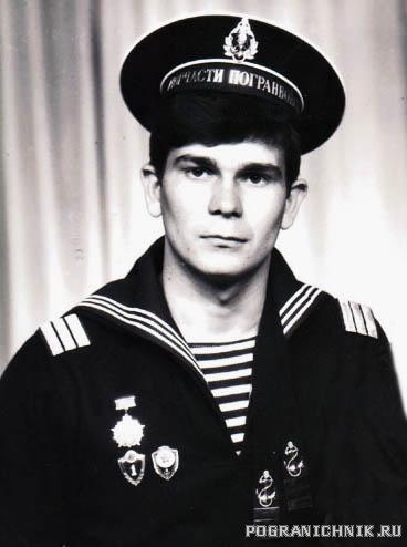Вячеслав Романов. 1985-1988 гг. - весна