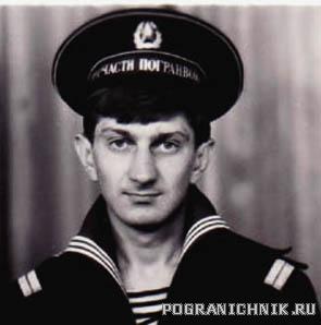 Сергей Гура. 1985-1988 гг. - осень
