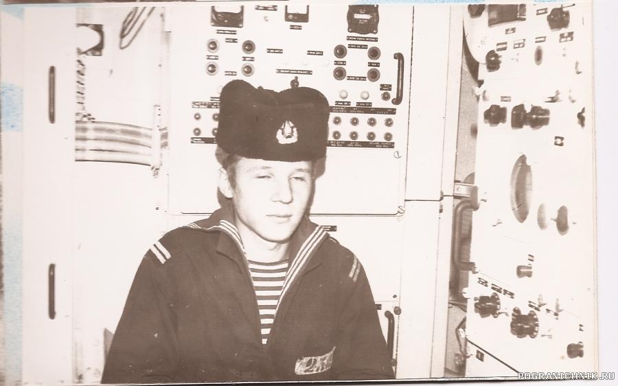 метр артиллерийский, к/о Козырев Анатолий 1983-85, Донецкая