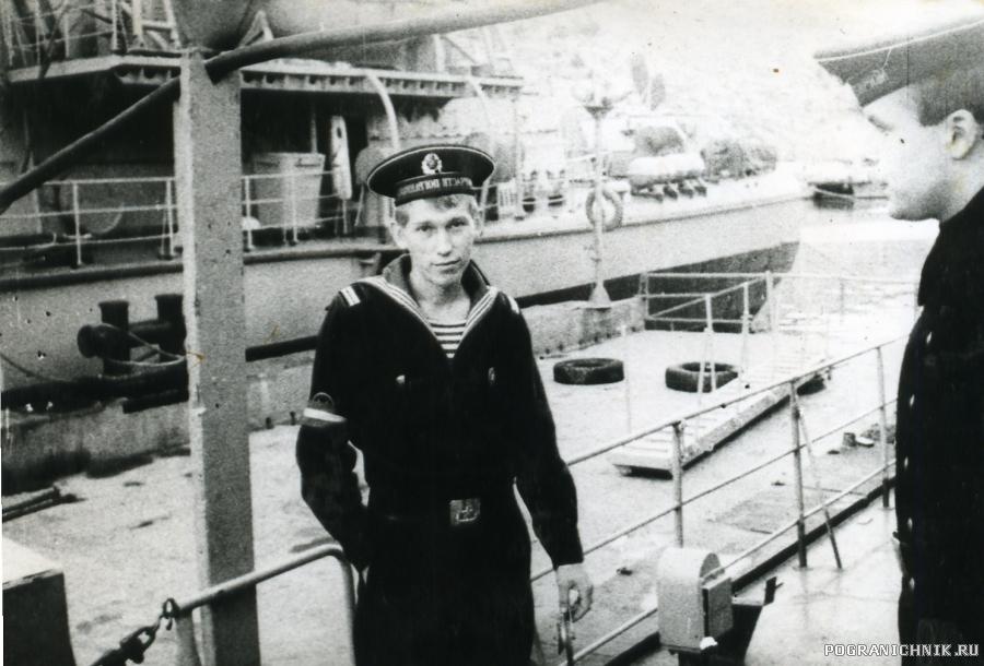 Павел Максимов. 1985-1988 гг. - осень