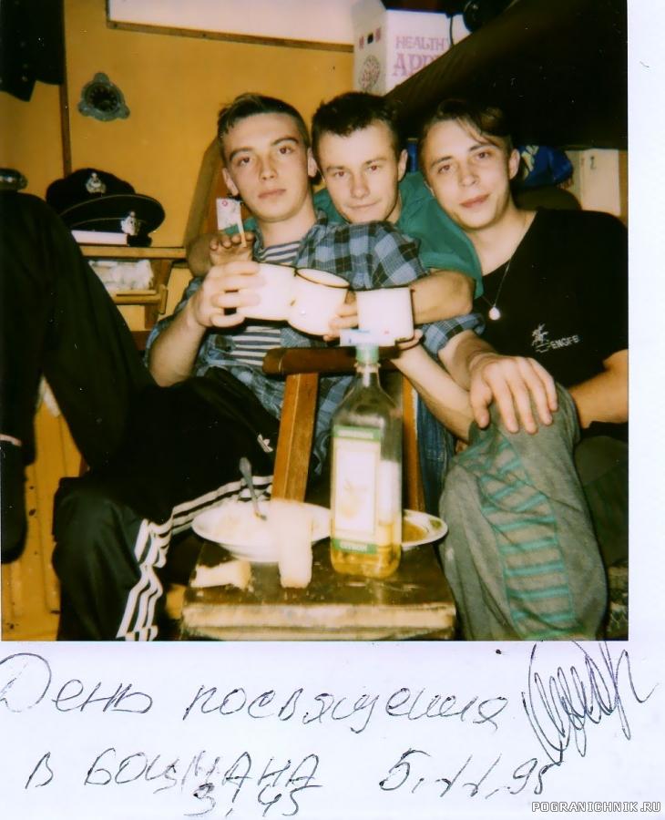 Н.Березин с пацанами с катера.