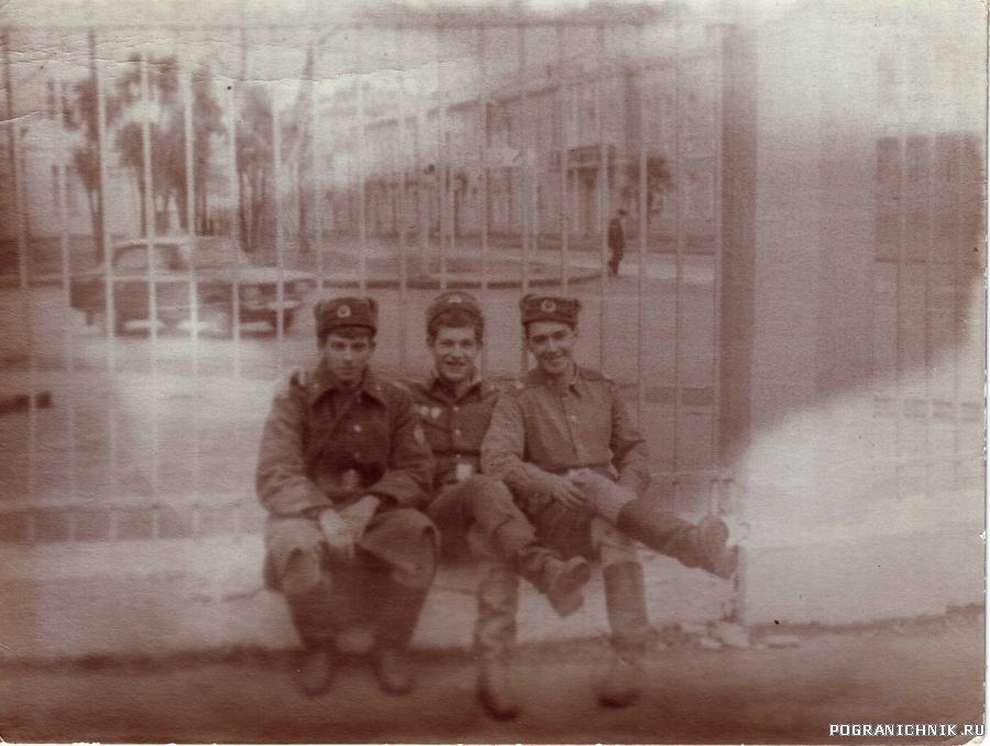 уселение Батумского отряда декабрь 1987