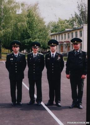 командование 4 МПЗ 10-го МПО
