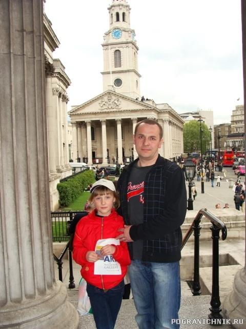 Лондон.30.04.2009