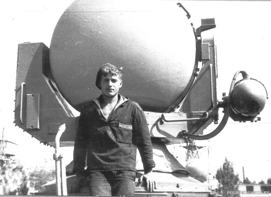 Валерий Романов. 1982-1985 гг. - осень