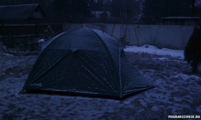 Палатка Комовьев
