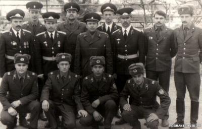 Офицеры ВС и РО 89г.