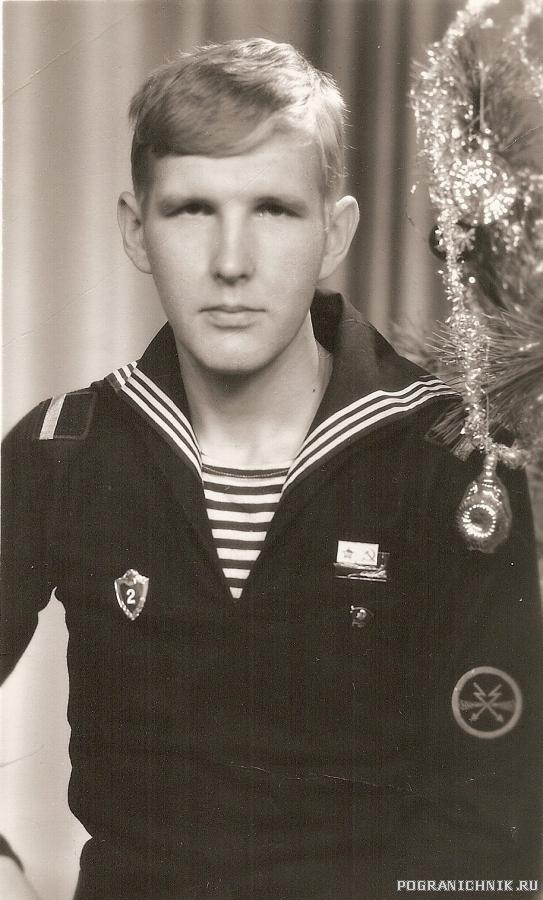 Сергей Панков. 1983-1986 гг. - осень