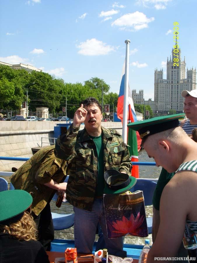 28 МАЯ Москва