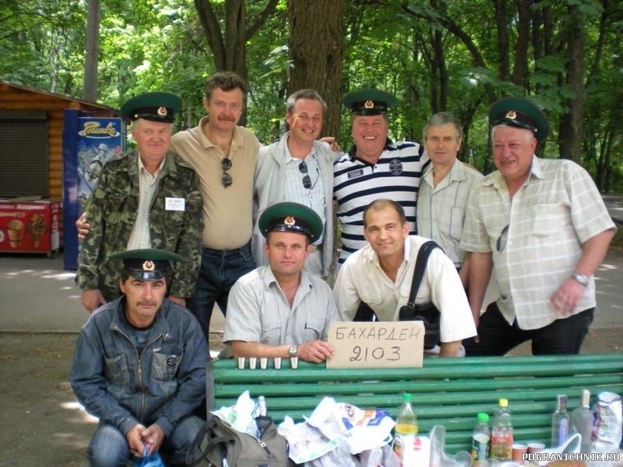 Бахарденский ПО 2103 Встреча 28 мая 2009г парк Горького 3