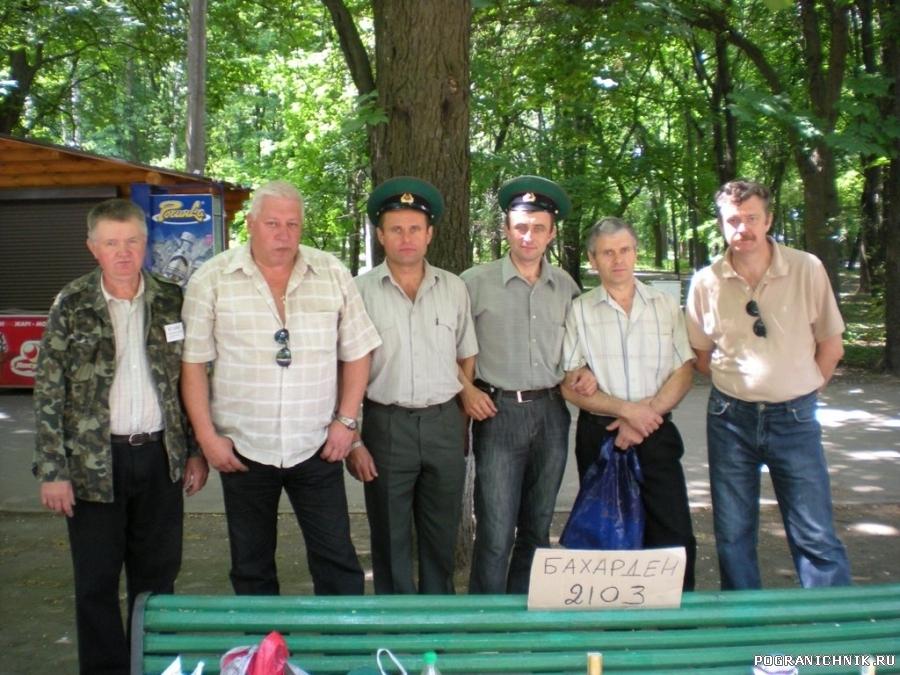 Бахарденский ПО 2103 Встреча 28 мая 2009г парк Горького