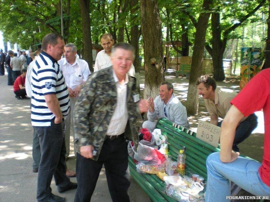Бахарденский ПО 2103 28 мая 2009г парк Горького Харьков