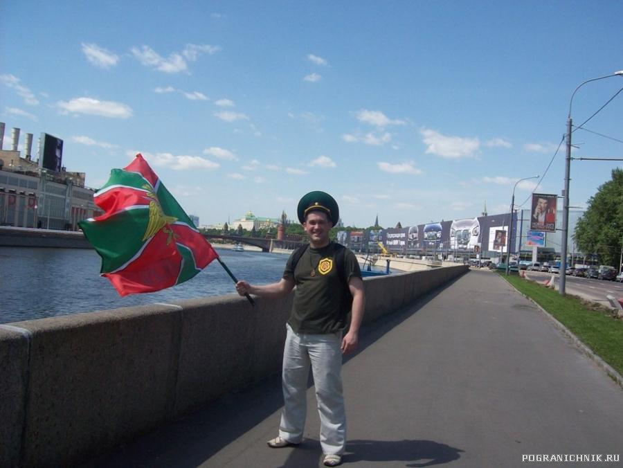 Москва 28.05.09