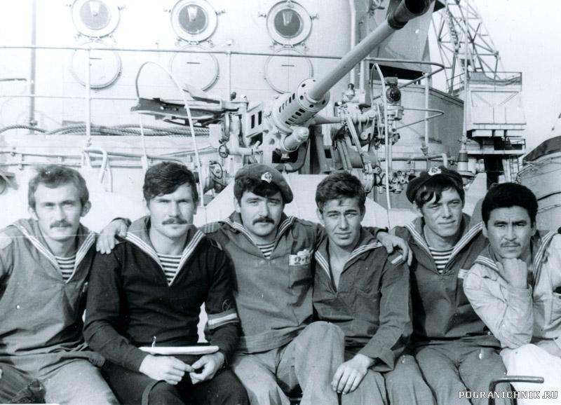Мои годки, 1979