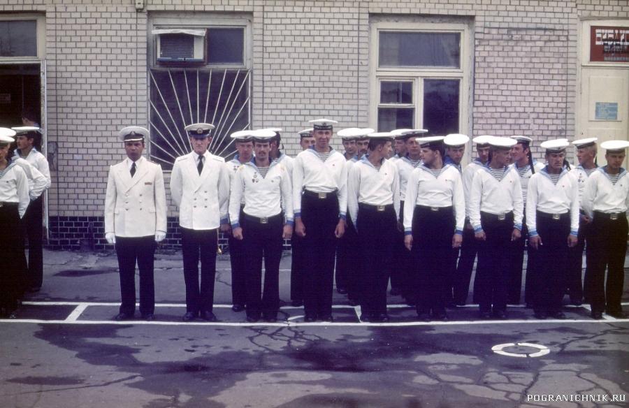 Служба 1984г. 004.jpg