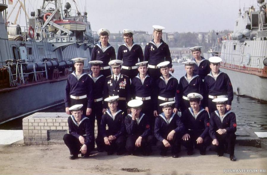 Служба 1984г. 028.jpg