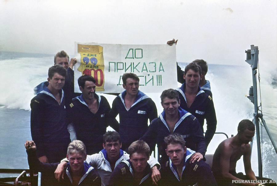 Служба 1984г. 035.jpg