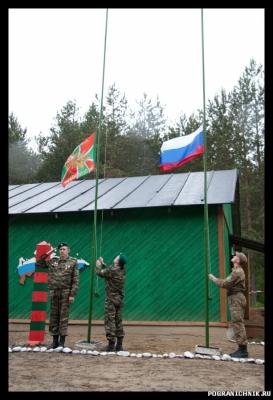 Флаг Поднять !...