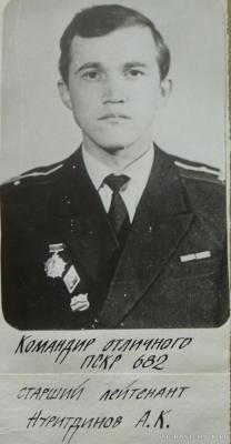 Командир ПСКР-682