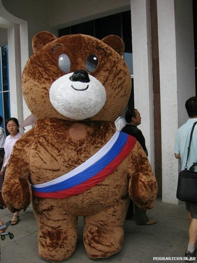 Пекинский книжный салон 2006. Русский мишутка