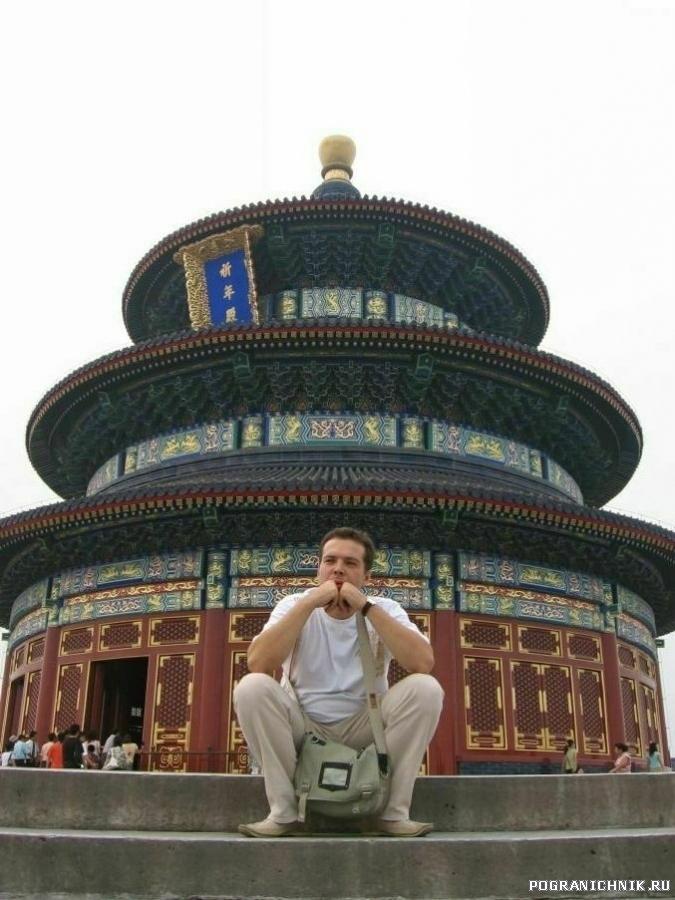 Пекинский книжный салон 2006.  Храм неба.