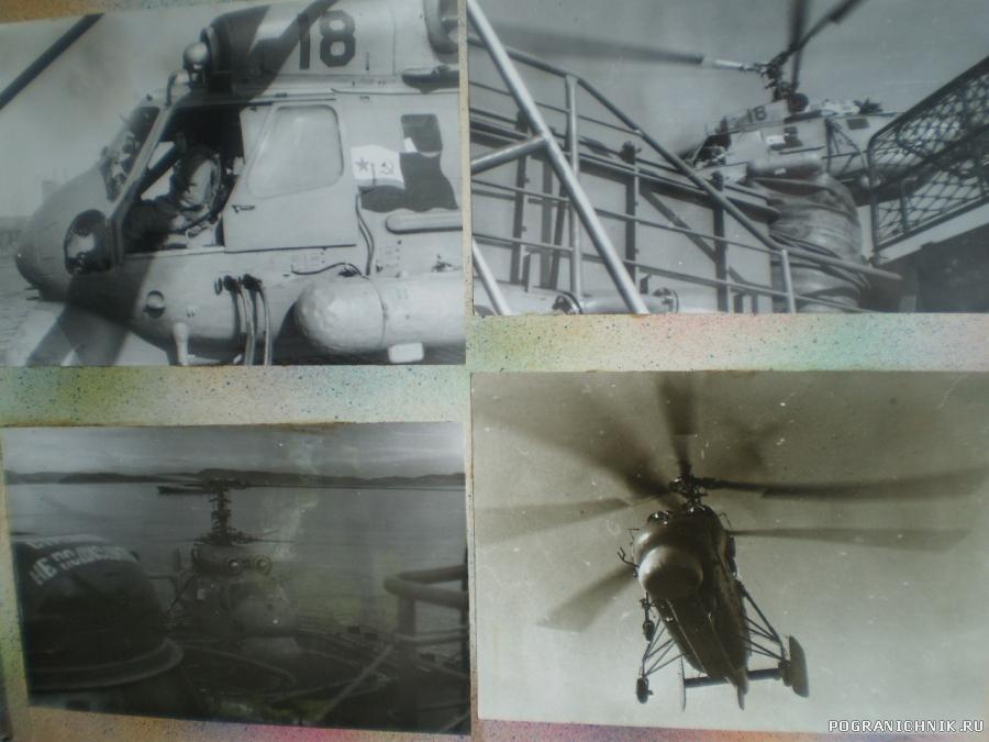 Наш вертолёт КА 25
