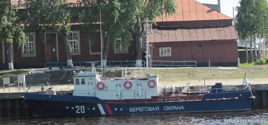ПСКА-20 ДПСКР г. Архангельск