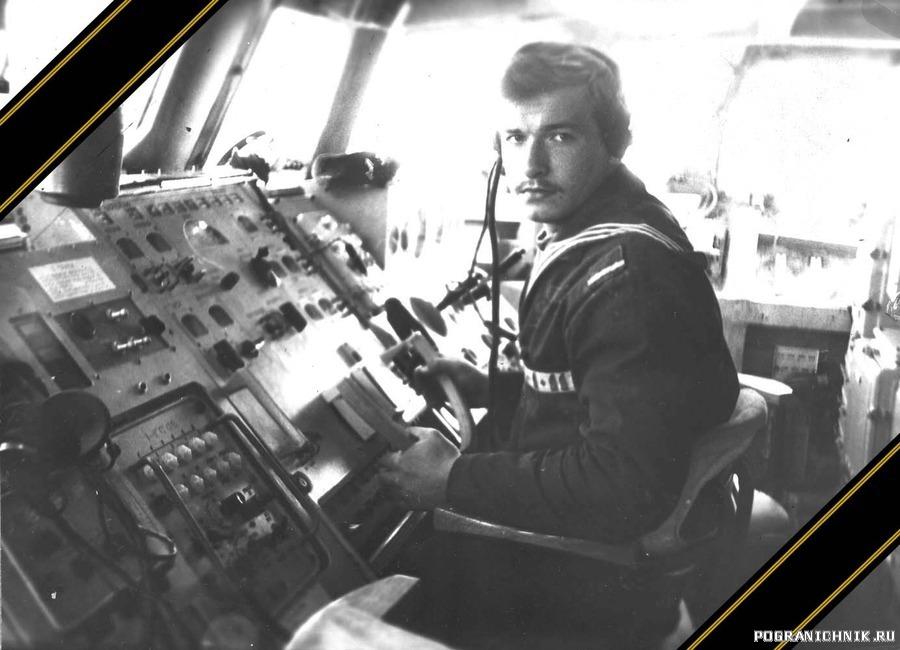 Николай Богомолов. 1983-1986 гг. - осень.