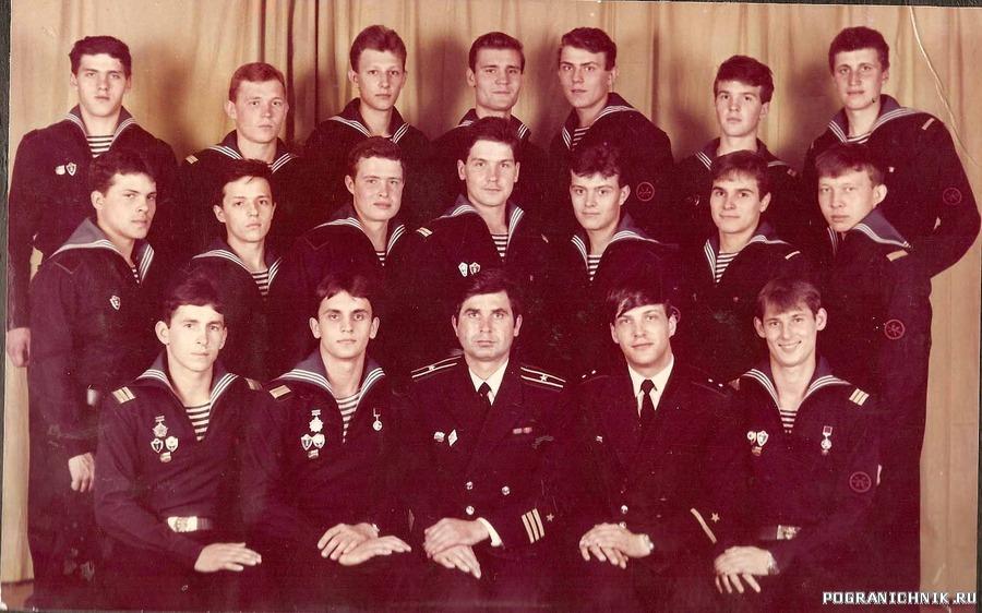 Преданный  РТС 1987.jpg