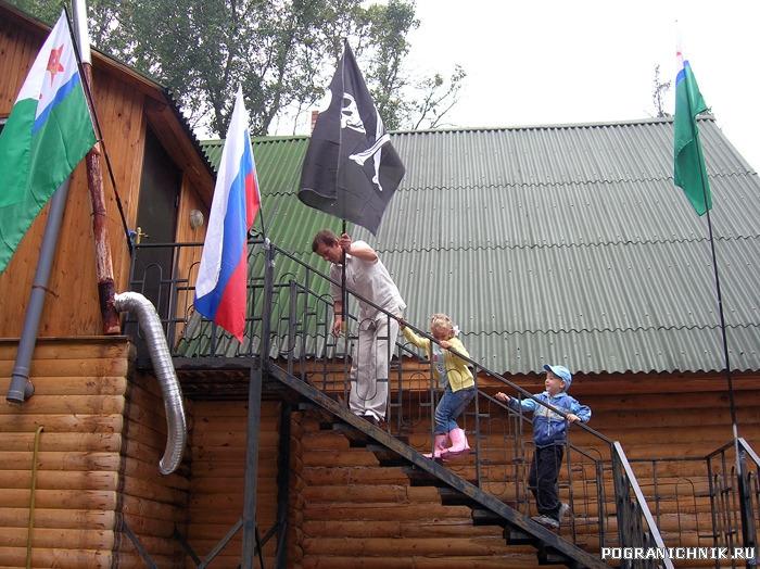 Подъём флагов