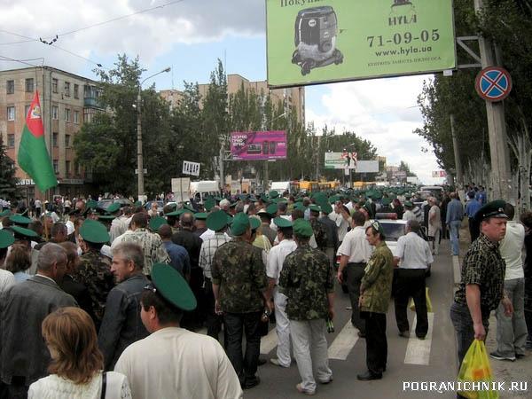 № 8 ДП 2009 Луганск